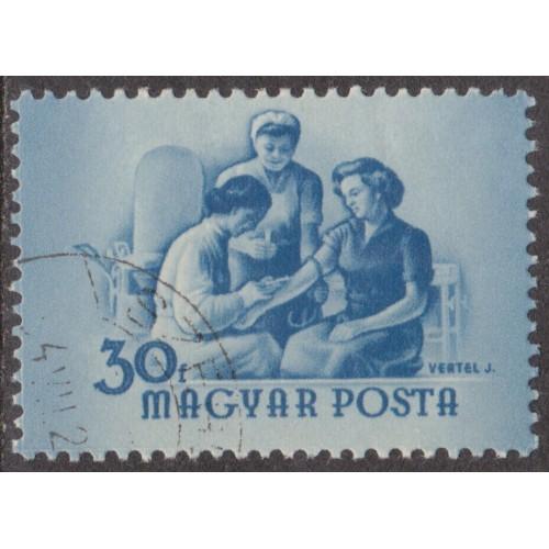 USED HUNGARY #1079 (1954)