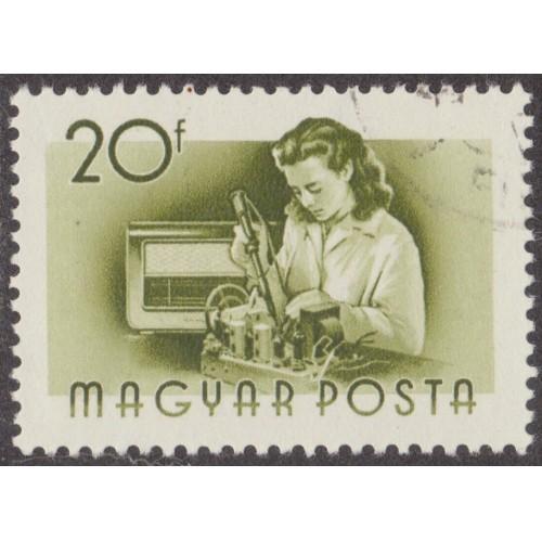 USED HUNGARY #1119 (1955)