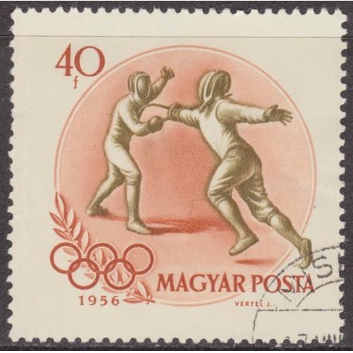 USED HUNGARY #1162 (1956)