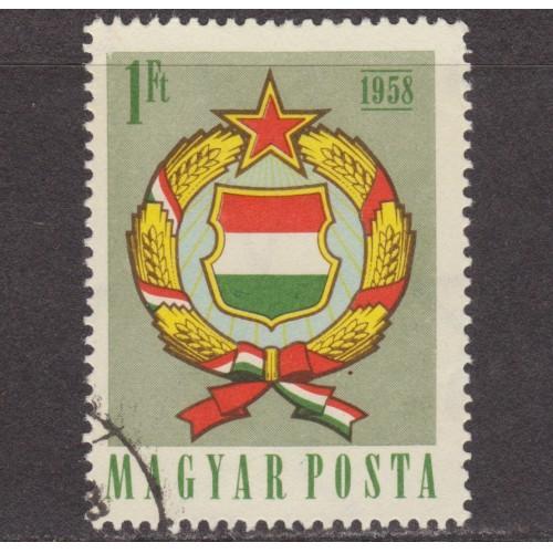 USED HUNGARY #1191 (1958)
