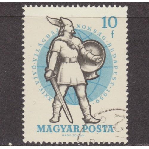 USED HUNGARY #1241 (1959)