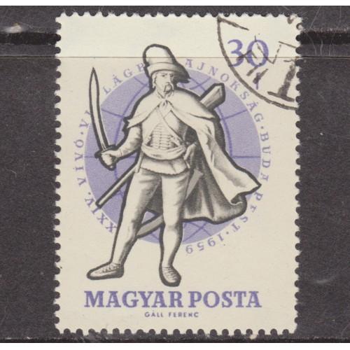 USED HUNGARY #1243 (1959)