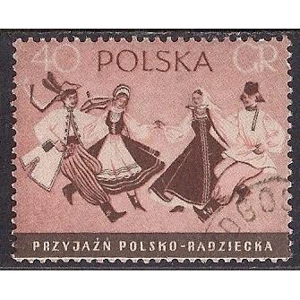 (PO) Poland Sc# 740 CTO NH