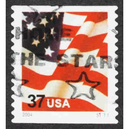 United States - Scott #3632C Used - Plate # Single
