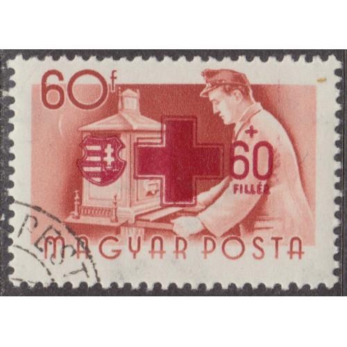 USED HUNGARY #B214 (1957)