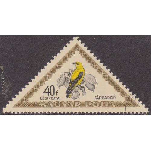 USED HUNGARY #C98 (1952)