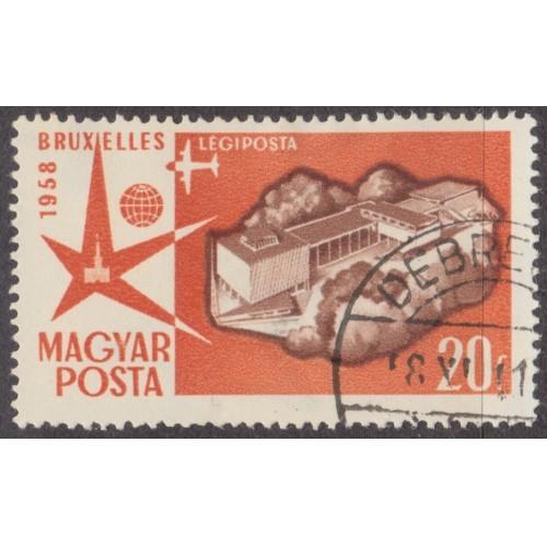 USED HUNGARY #C176 (1958)