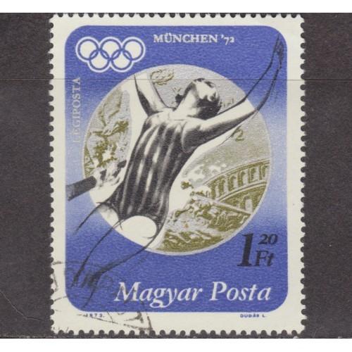 USED HUNGARY #C332 (1973)