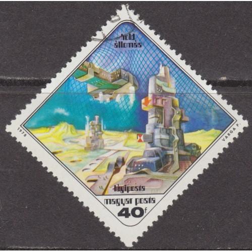 USED HUNGARY #C393 (1978)