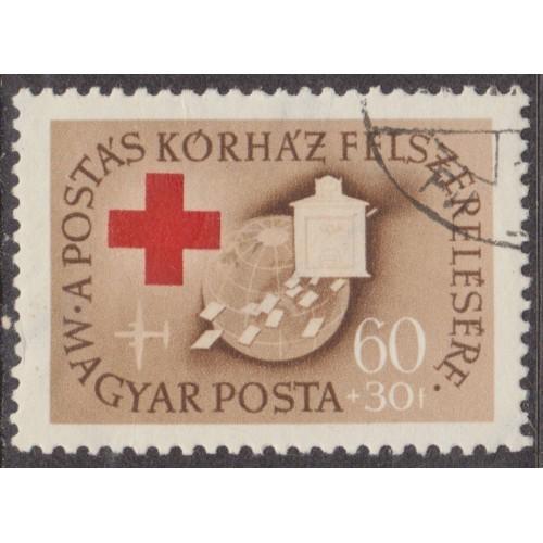 USED HUNGARY #CB17 (1957)