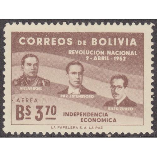 UNUSED BOLIVIA #C169 (1953)