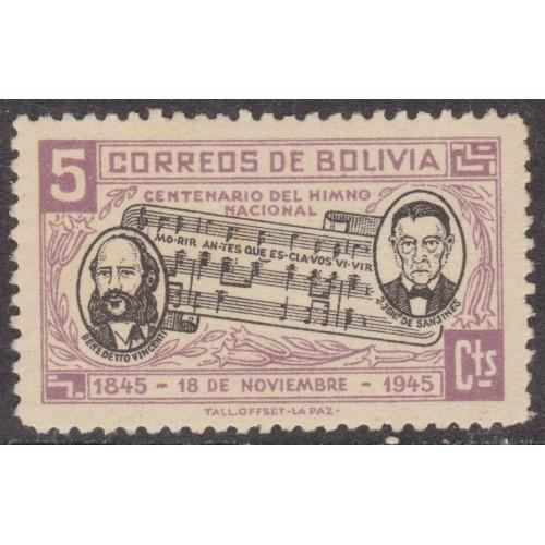 UNUSED BOLIVIA #308 (1946)