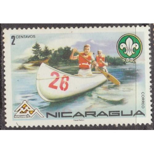 UNUSED/NH NICARAGUA #990 (1975)