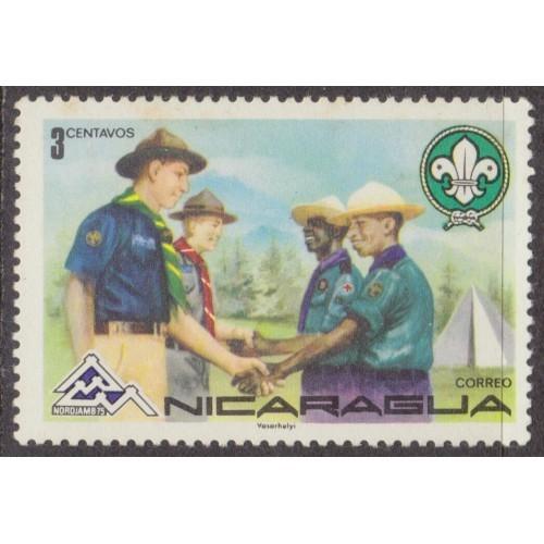UNUSED/NH NICARAGUA #991 (1975)