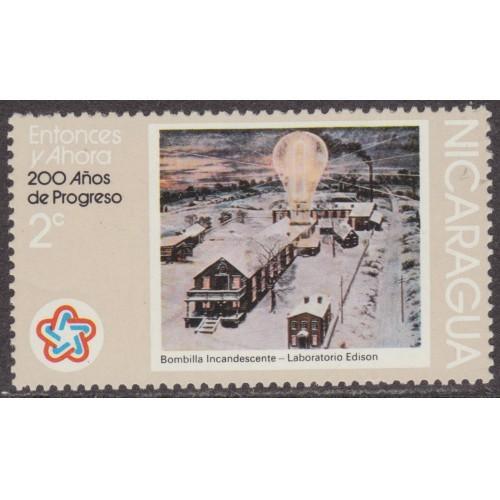 UNUSED/NH NICARAGUA #1031 (1976)