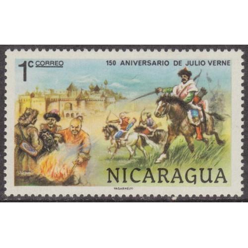 UNUSED/NH NICARAGUA #1085 (1978)