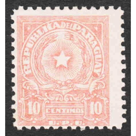 Paraguay - Scott #479 MH (2)