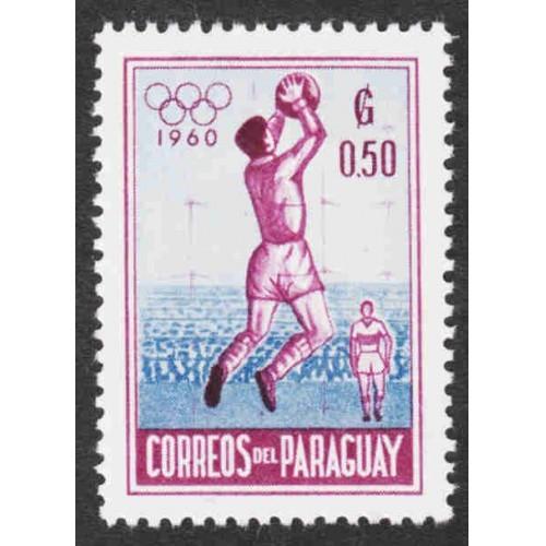 Paraguay - Scott #557 MH (1)