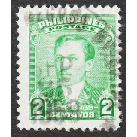 Philippines - Scott #527 Used (2)