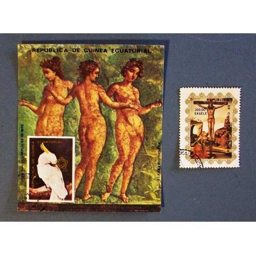 "1975  Equatorial Guinea  ""Nudes""  Minisheet"