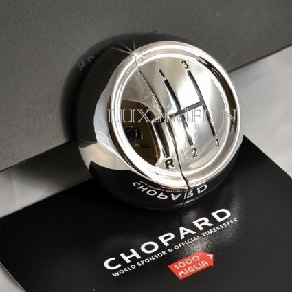 Chopard Mille Miglia USB Key Limited Edition - Never used