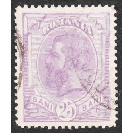 Romania - Scott #126 Used