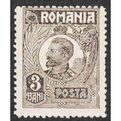 Romania - Scott #261 MH