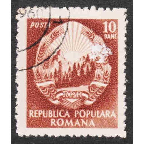 Romania - Scott #950 CTO - No Gum (2)