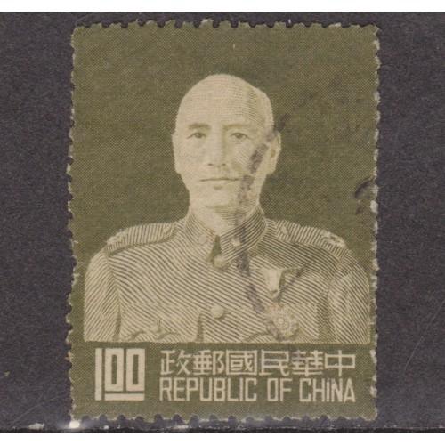 USED REPUBLIC OF CHINA #1082 (1953)