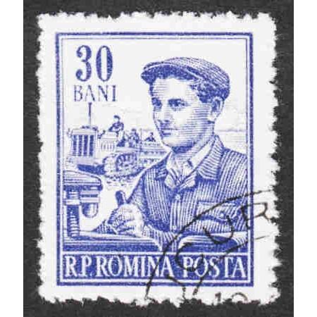 Romania - Scott #1027A CTO - No Gum (1)