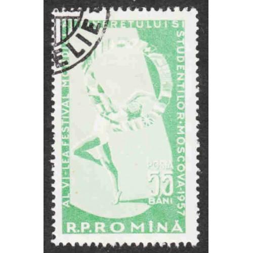 Romania - Scott #1174 CTO - No Gum (1)