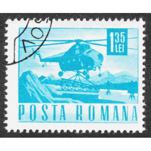 Romania - Scott #1977 CTO - With Gum - Hinged (1)
