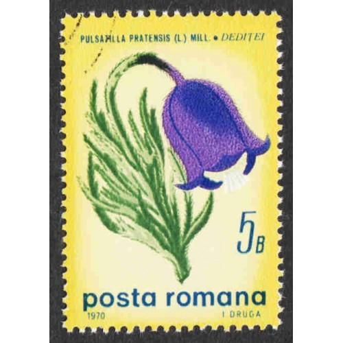Romania - Scott #2152 CTO - With Gum - Never Hinged (3)