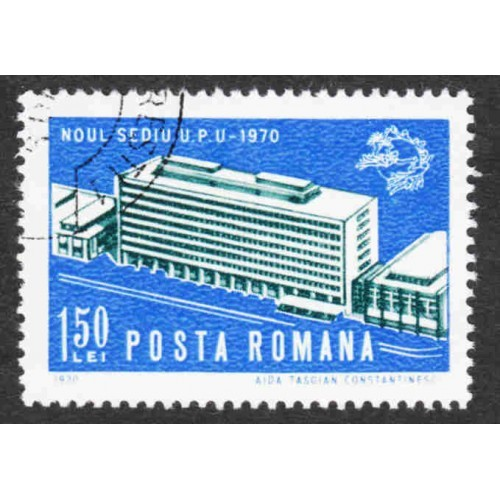 Romania - Scott #2190 CTO - With Gum - Never Hinged (1)