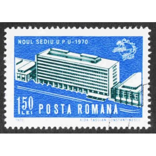 Romania - Scott #2190 CTO - With Gum - Never Hinged (3)