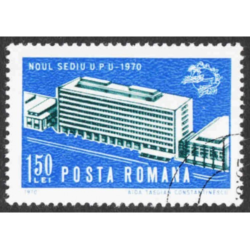 Romania - Scott #2190 CTO - With Gum - Hinged (2)