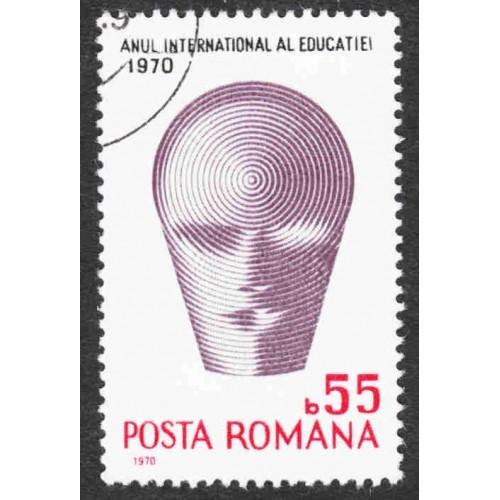 Romania - Scott #2191 CTO - With Gum - Never Hinged (2)