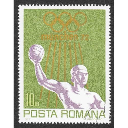 Romania - Scott #2341 CTO - With Gum - Hinged (1)