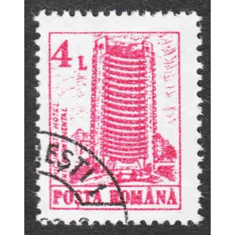 Romania - Scott #3666 CTO - With Gum - Never Hinged (3)
