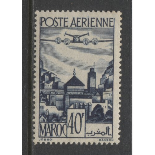 1947  French Morocco  40 Fr.  AIR MAIL  issue  mint*,  Scott # C35