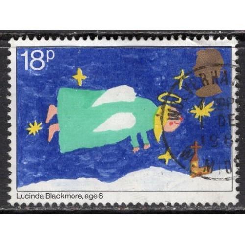 Great Britain (1981) Sc# 962 used; SCV $0.40
