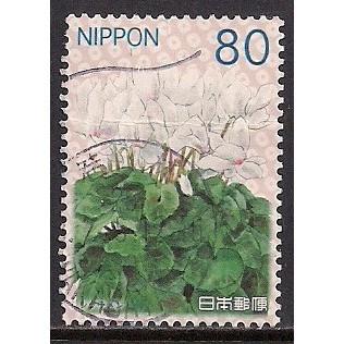 (JP) Japan  Sc# 3504 Used
