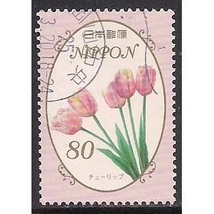 (JP) Japan Sc# 3516  Used