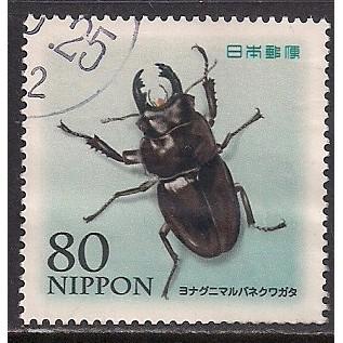 (JP) Japan Sc# 3547 Used
