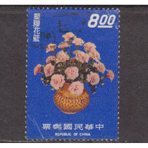 USED REPUBLIC OF CHINA #1878 (1974)
