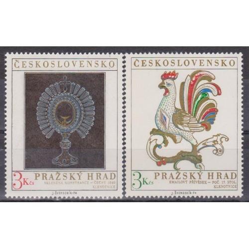 Czechoslovakia # 1937-1938 MNH(WS6505)
