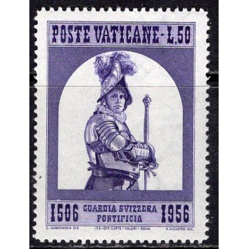 Vatican City (1956) Sc# 207 MNH; SCV $0.75