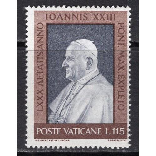 Vatican City (1961) Sc# 322 MNH; SCV $0.40