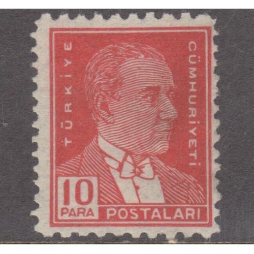 UNUSED TURKEY #1016 (1951)