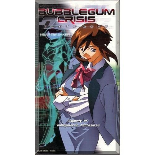 VHS - Bubblegum Crisis: Tokyo 2040 Vol. #5 - Heartbreaker (2000) *English Dub*